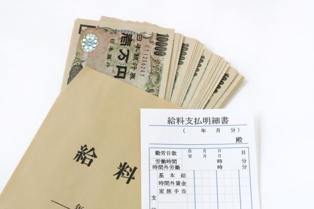 高卒が年収1000万円稼げるようになった話
